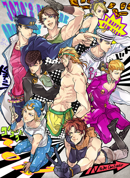 Jojos Bizarre Adventure Jojo Murica Hat Hair Gio Female The Star Spangled Gimp And Gappy Oh Obligatory DIO