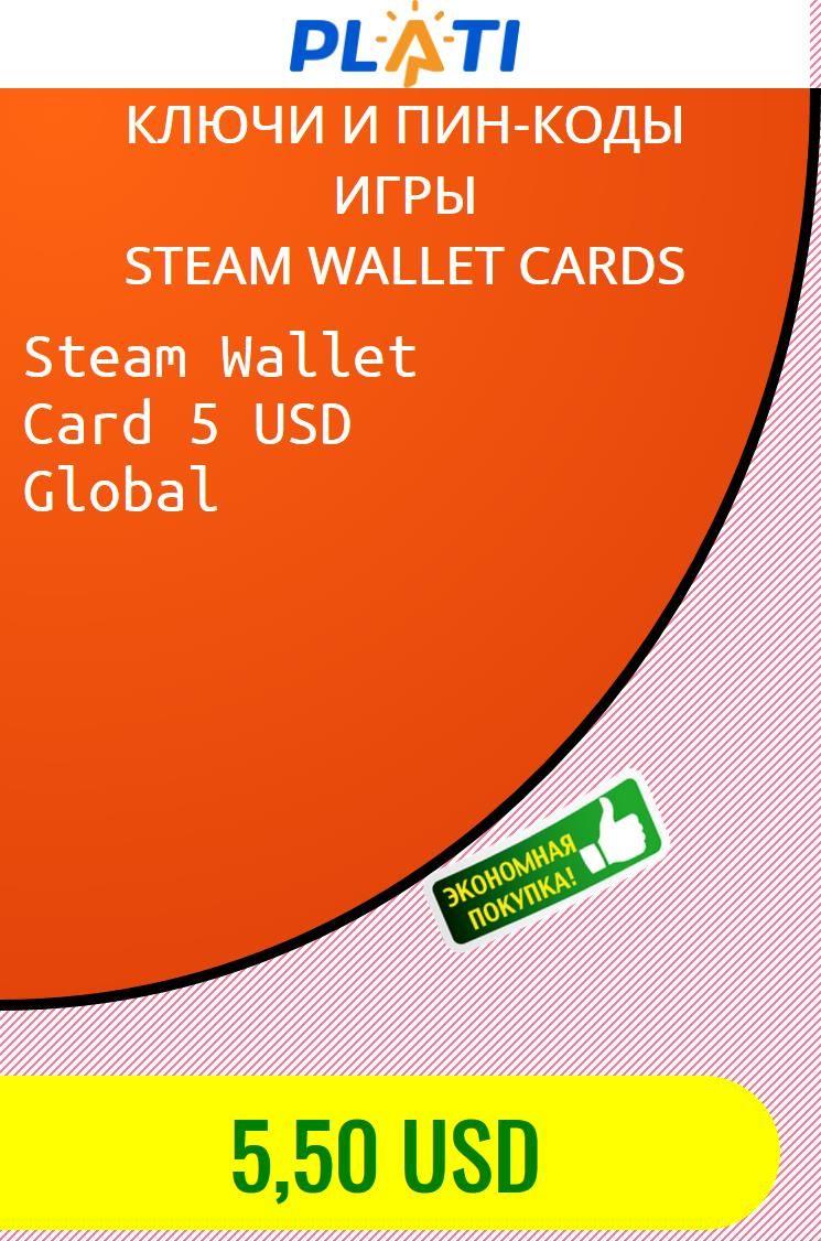 Harga Steam Wallet 60 Termurah 2018 Bipbip Watch V01 Gps Tracker Garansi 1 Tahun Usd 5 Daftar Terkini Dan Terlengkap Toko Card Global Cards