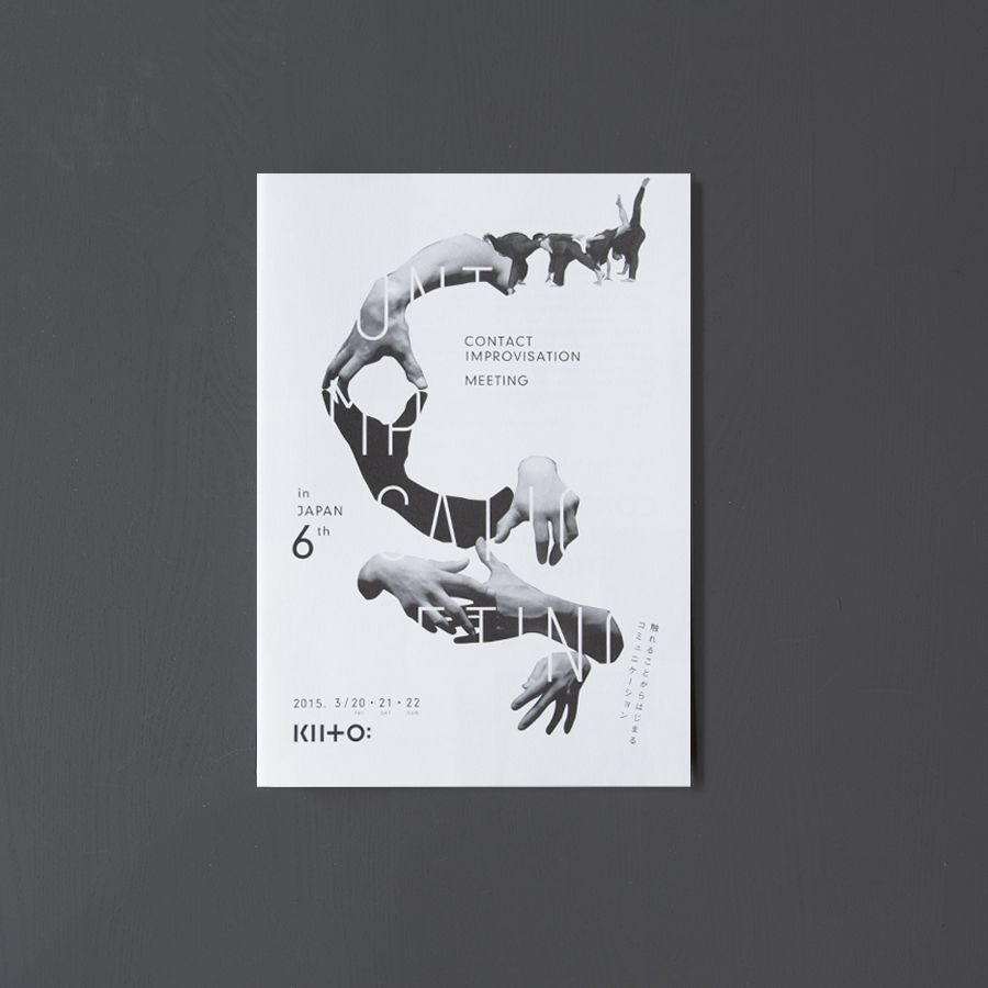 event pamphlet