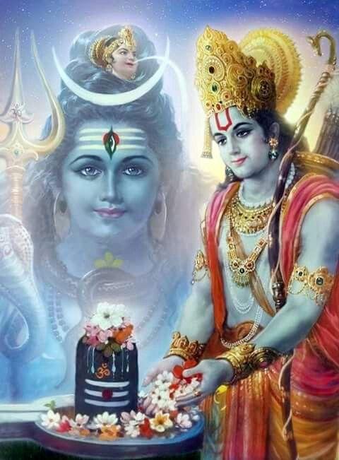 Jai Mahadev Jai Shri Ram Hindu Gods Hindu Deities Lord Shiva