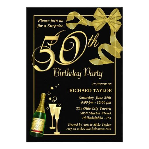 Free Blank 50th Birthday Party Invitations Templates Download This Invitation For FREE At