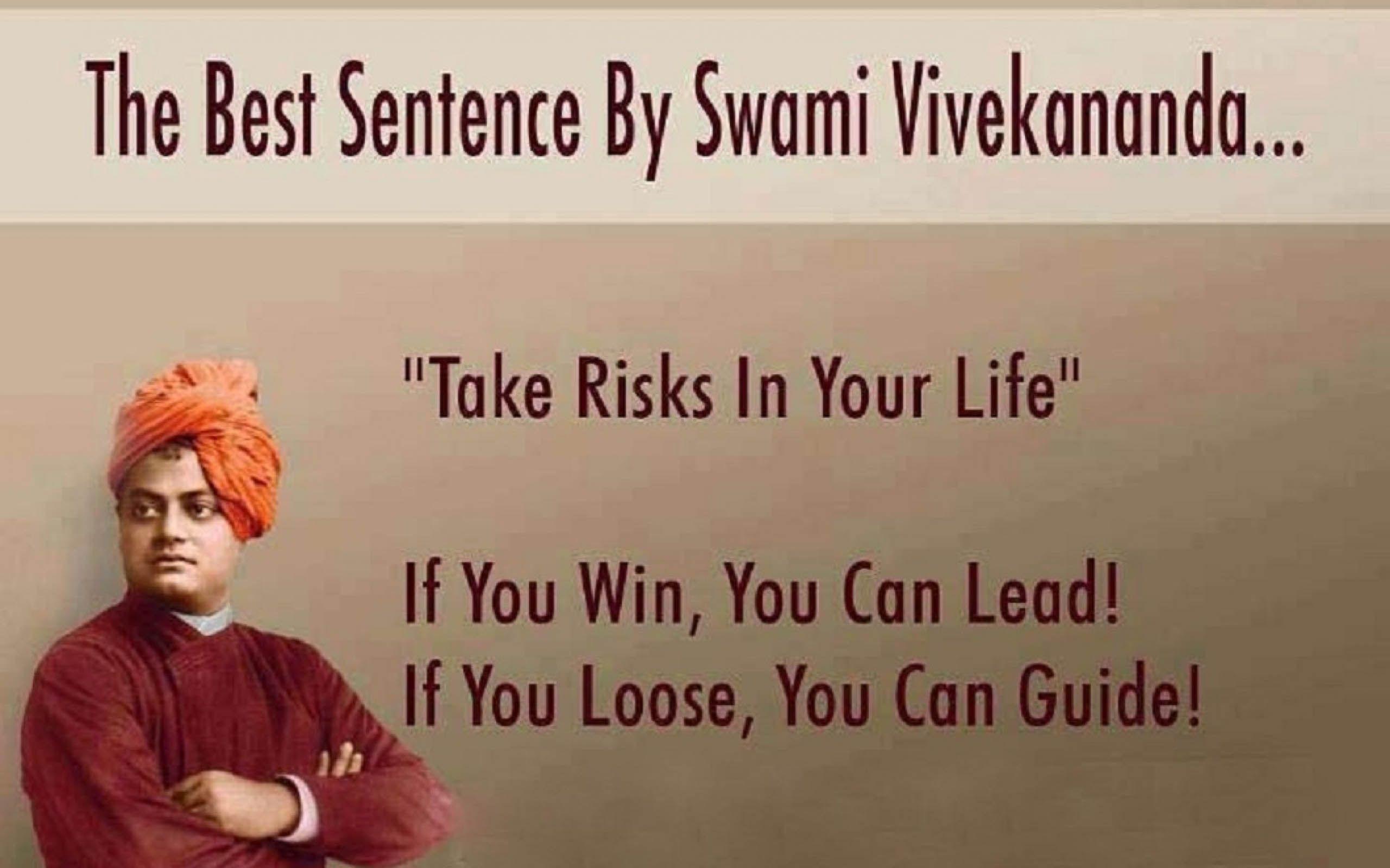 Swami Vivekananda Inspirational Quotes Authors Quotes Swami