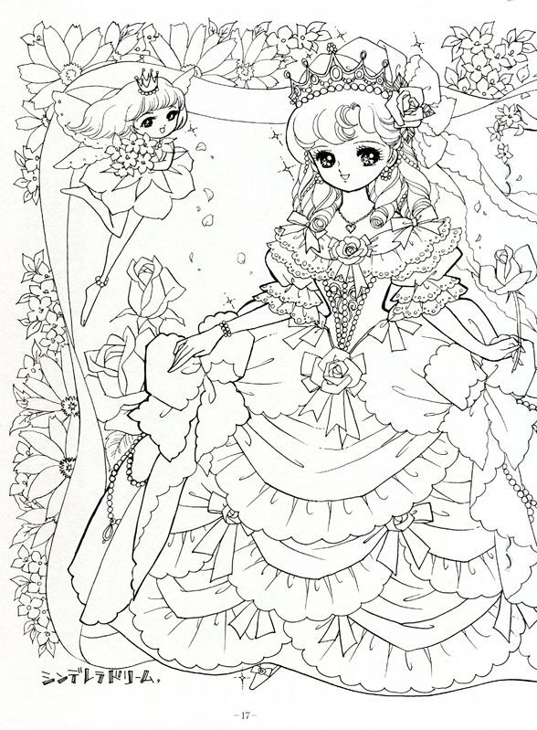 Japanese Shoujo Coloring Book 1 Mama Mia Picasa Web Albums Coloring Books Manga Coloring Book Princess Coloring Pages