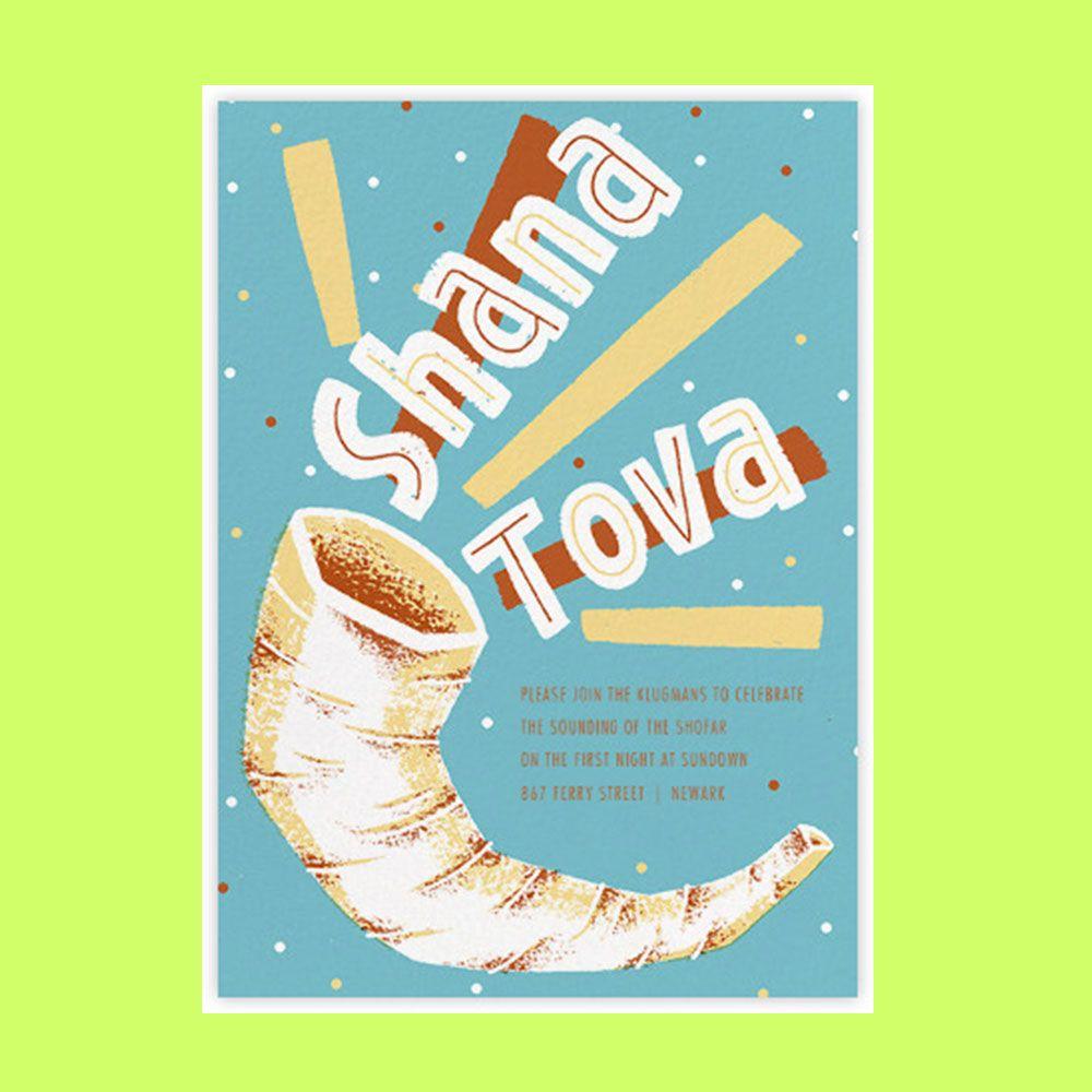 Party shofar shout rosh hashanah invitation template