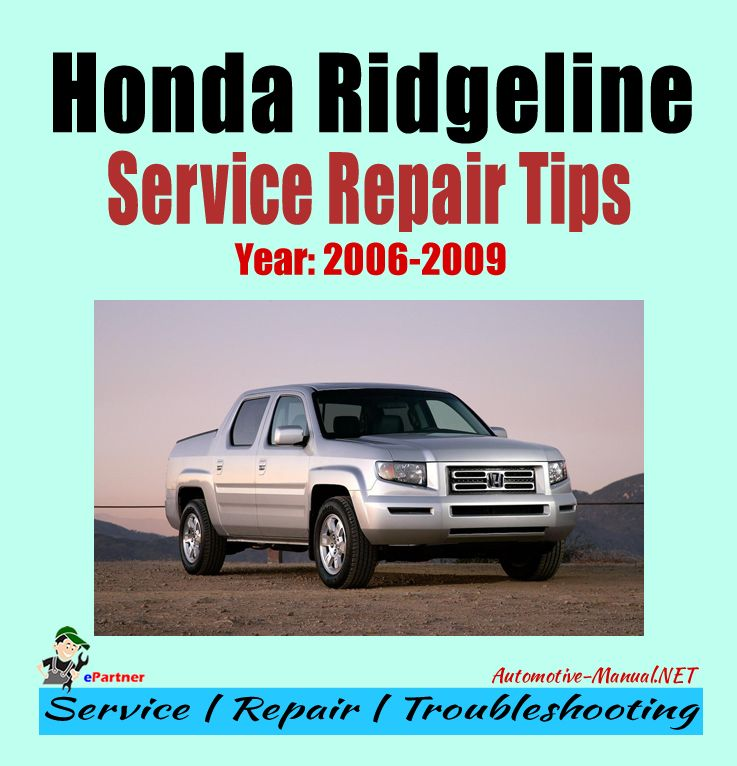2006 Honda Ridgeline Wiring Diagram