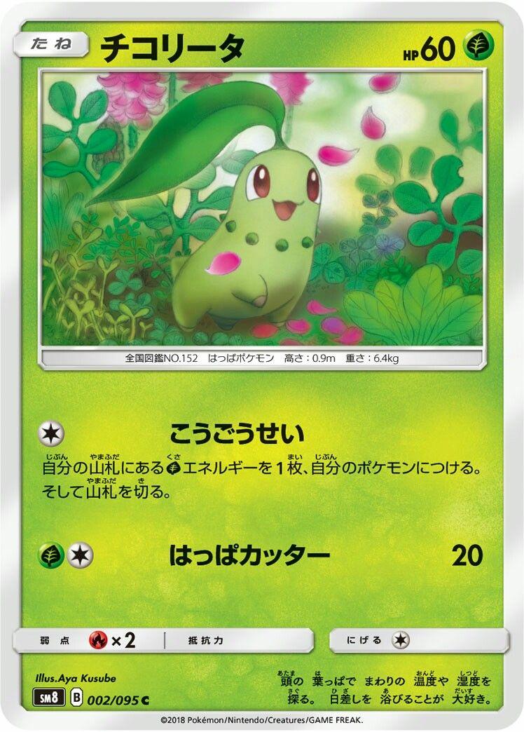 C3 89pingl Ef Bf Bd Par Pokemon Art World Sur Pokemon Card 13