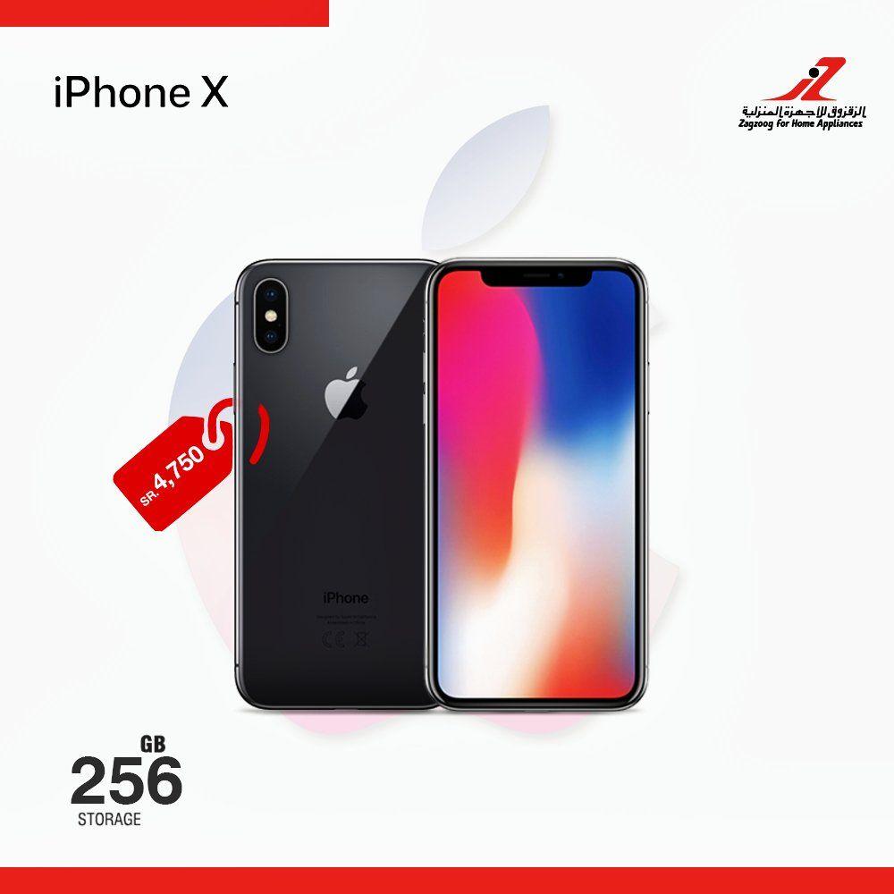 عروض مميزة علي الايفون 8 والايفون X من شركة الزقزوق للاجهزة المنزلية عروض اليوم Iphone Electronic Products Phone