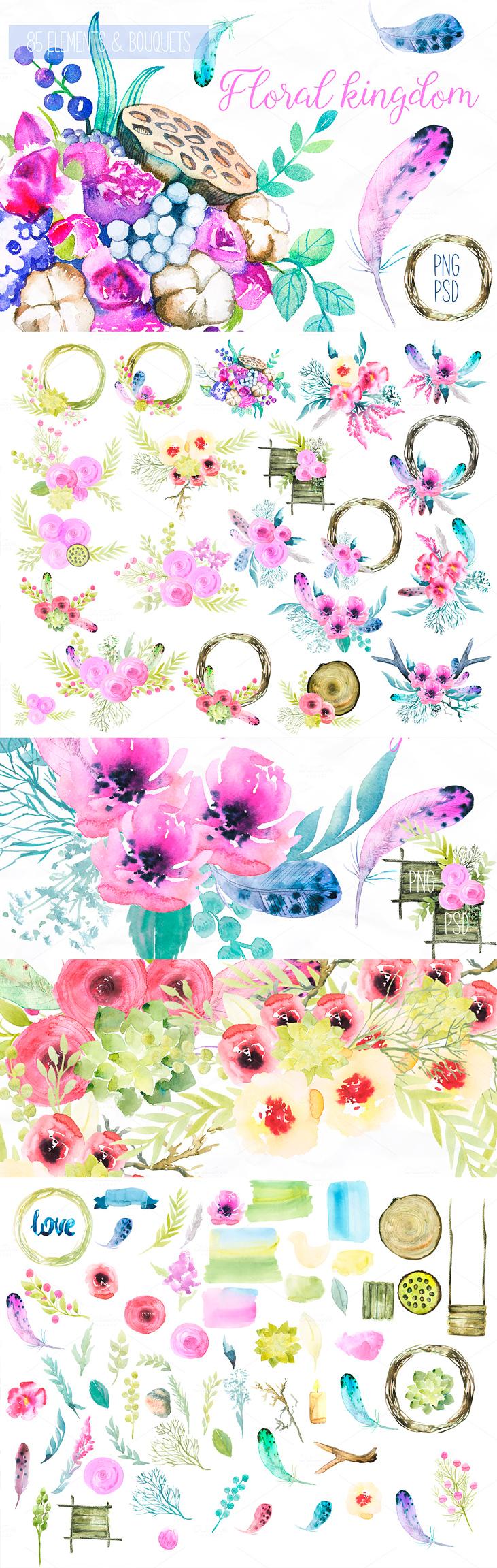 Watercolor floral flowers clip art set pink purple handpainted