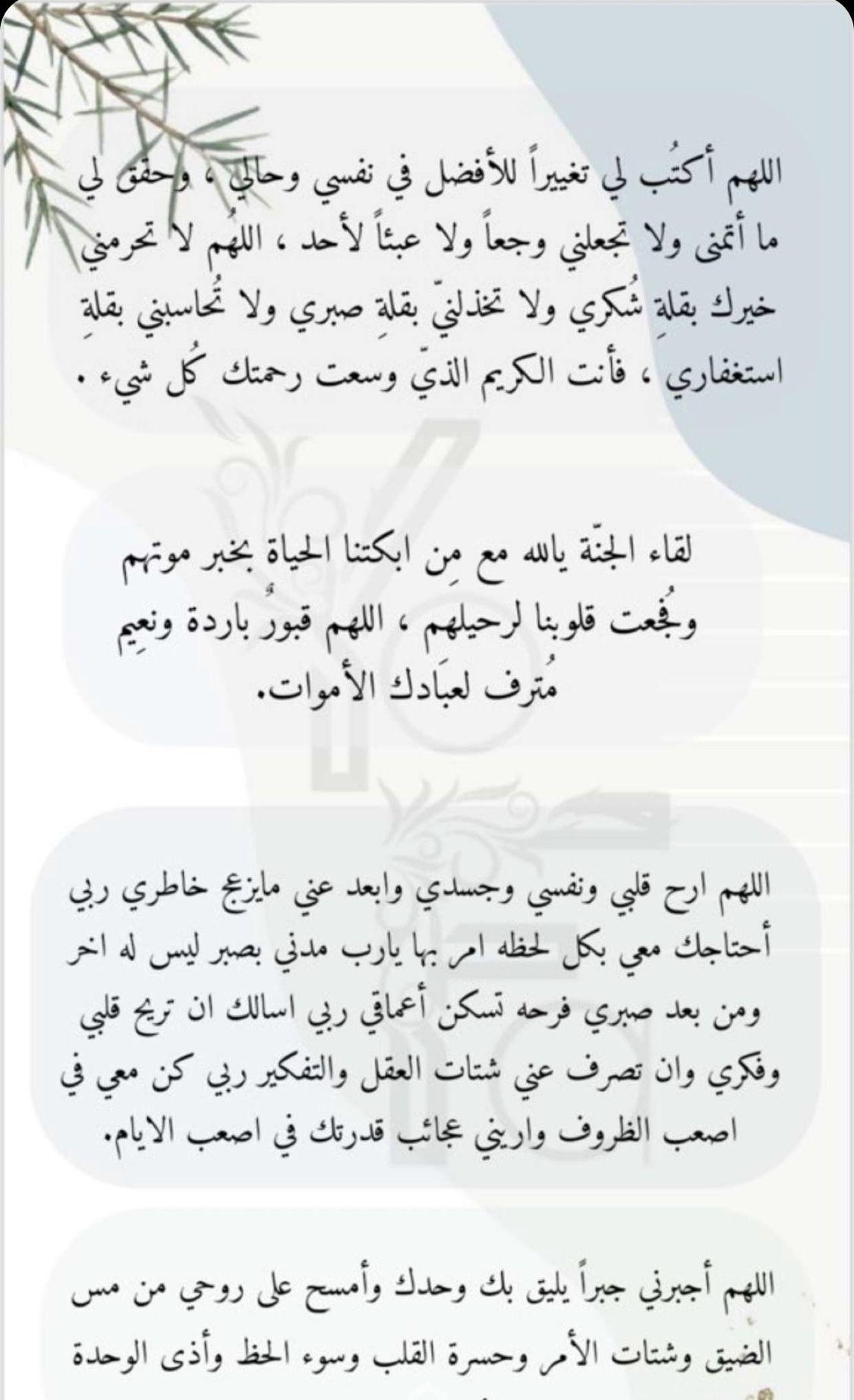 دعاء القدر Islamic Quotes Wallpaper Wallpaper Quotes Islamic Quotes