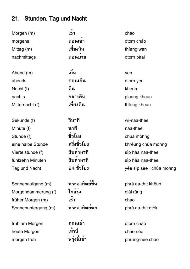 Wortschatz Deutsch Thailandisch Stunden Tag Und Nacht Turkisch Lernen Thailandisch Lernen Thai Lernen