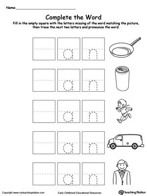 Complete the Word AN Word Family Phonics, Worksheets and Phonics - phonics worksheet