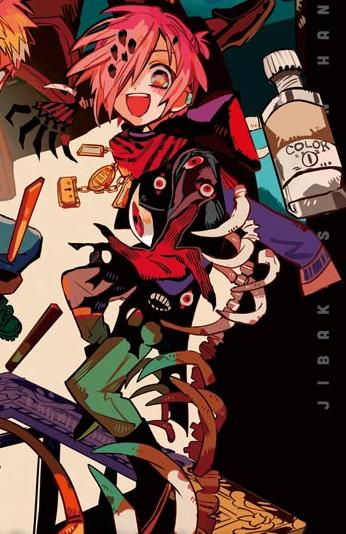 Mitsuba Sousuke Hanakokun Wiki Fandom In 2020 Anime Hanako Anime Characters