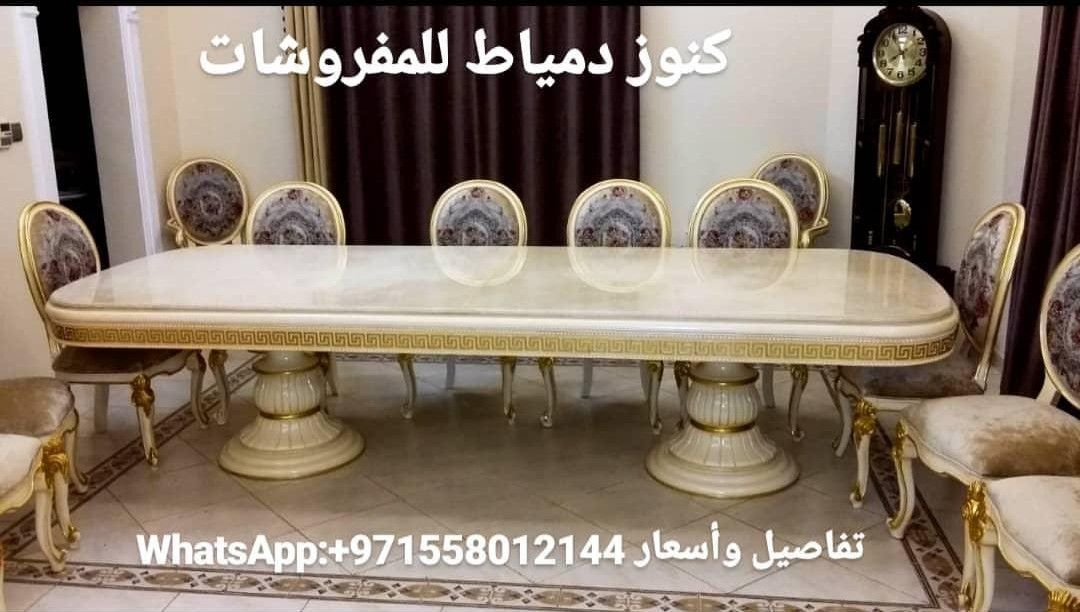 مجالس عربيه Home Room Design Table Decor Living Room Living Room Design Decor