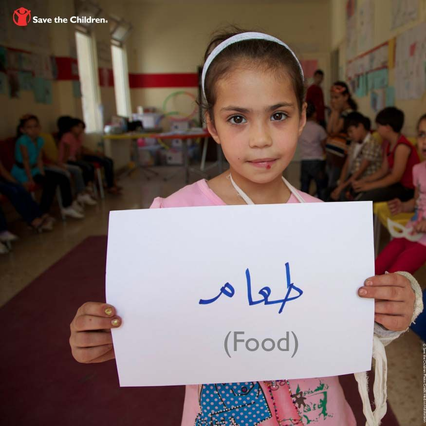 We Asked Syrian Children Living As Refugees In Jordan What Do You Wish