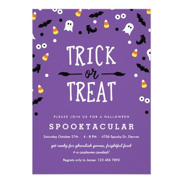 purple trick or treat kids halloween party invites party