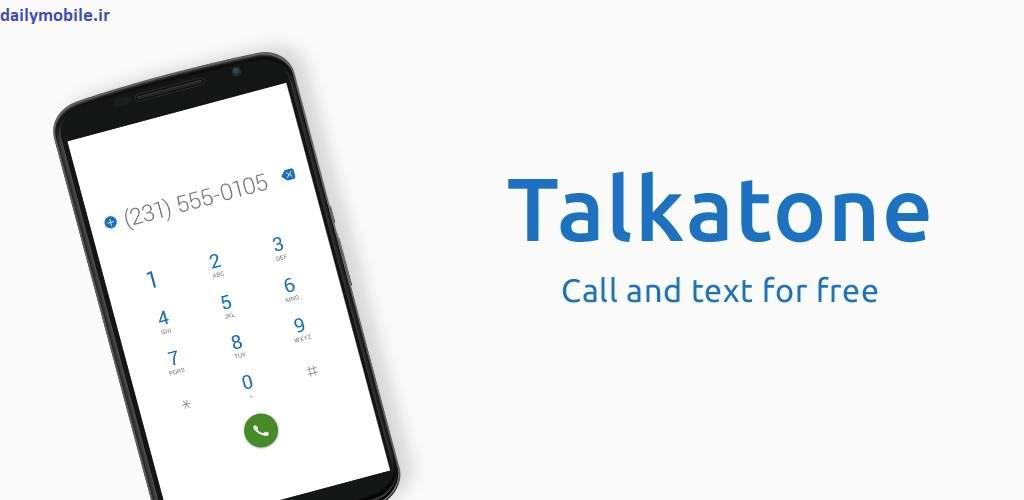 برنامه اندروید شماره مجازی رایگان واتساپ و تلگرام