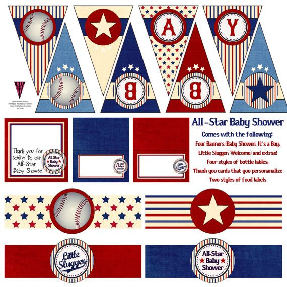 Printable AllStar Baseball Baby Shower Or Birthday Decorations.