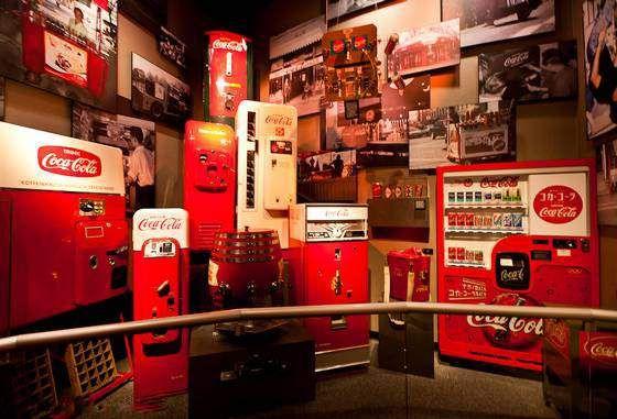 World of Coca Cola, Atlanta, GA