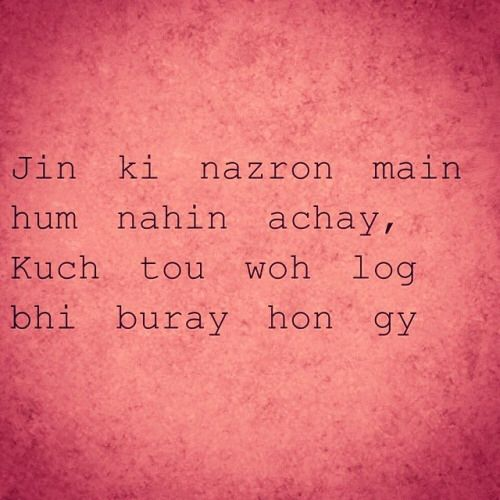 Pin by Awesome Male on Shayari ~&~ Poetries   Pinterest   Urdu poetry