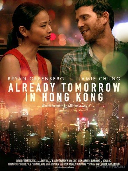 Phim Lương Duyên Tiền Định 2016