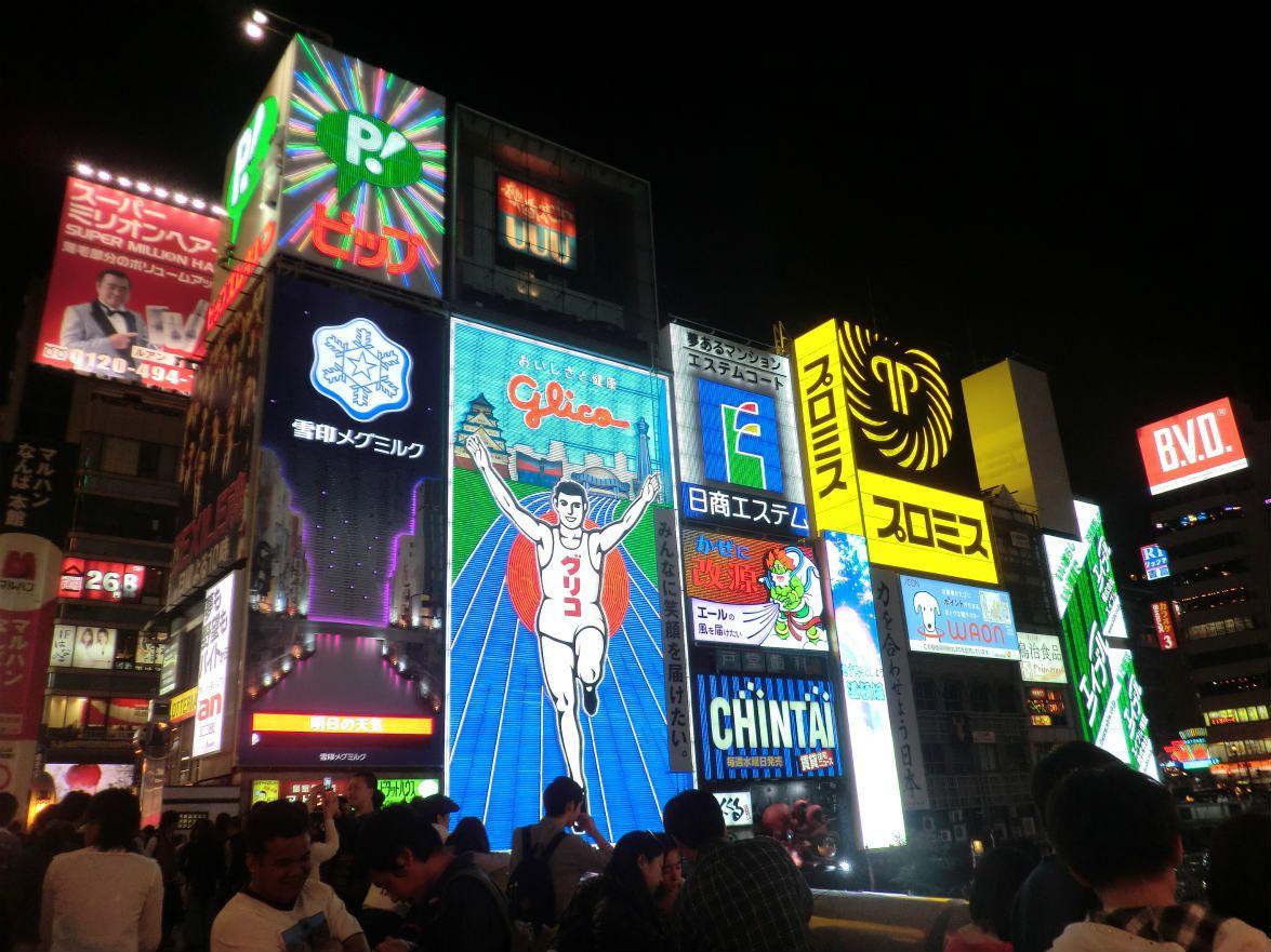 松竹座にカニ道楽、そしてグリコの看板などによって象徴される道頓堀は、大阪・ミナミの代表的な繁華街。さまざまなジャンルの飲食店が軒を連ね、一年中賑わいを見せている。おいしいものがたくさんあるので、食いしん坊の人はここに行った方がいい。