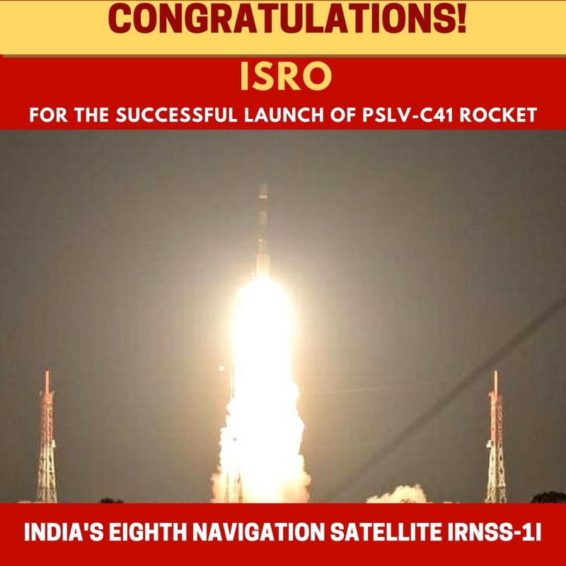 Congratulations To Isro Indian Space Research Organisation For Successfully Launching Irnss 1i Navigation S Satellites Congratulations Product Launch