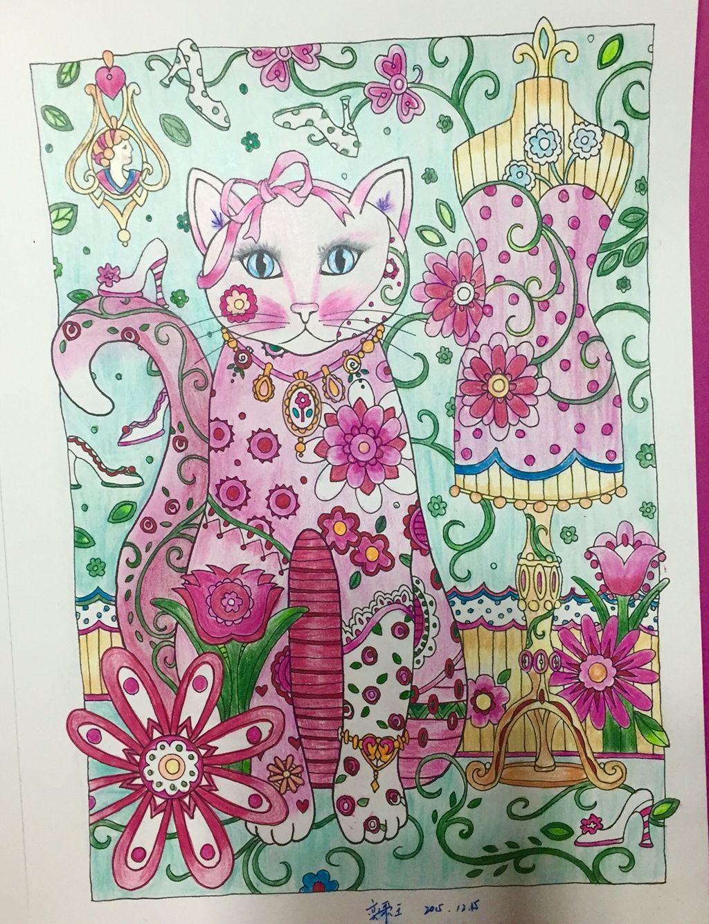 Creative cat dressmaker art and school pinterest dressmaker