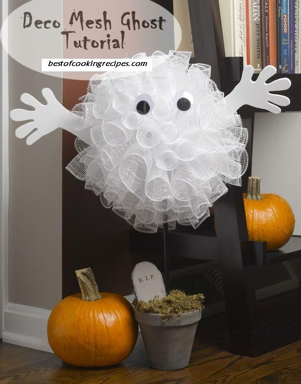 For the Deco Mesh Fans A Halloween Ghost and a giveaway wreaths - halloween diy ideas