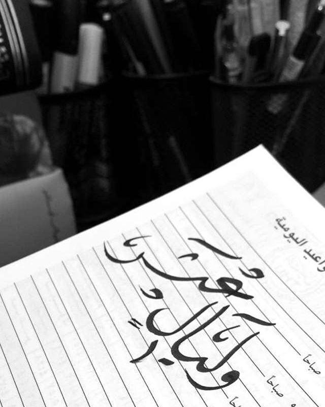قال تعالى وليال عشر هي ليال وأيام فاضلة يقع فيها من العبادات والقربات مالا Islam Muslim Muslim Sufi Sufi