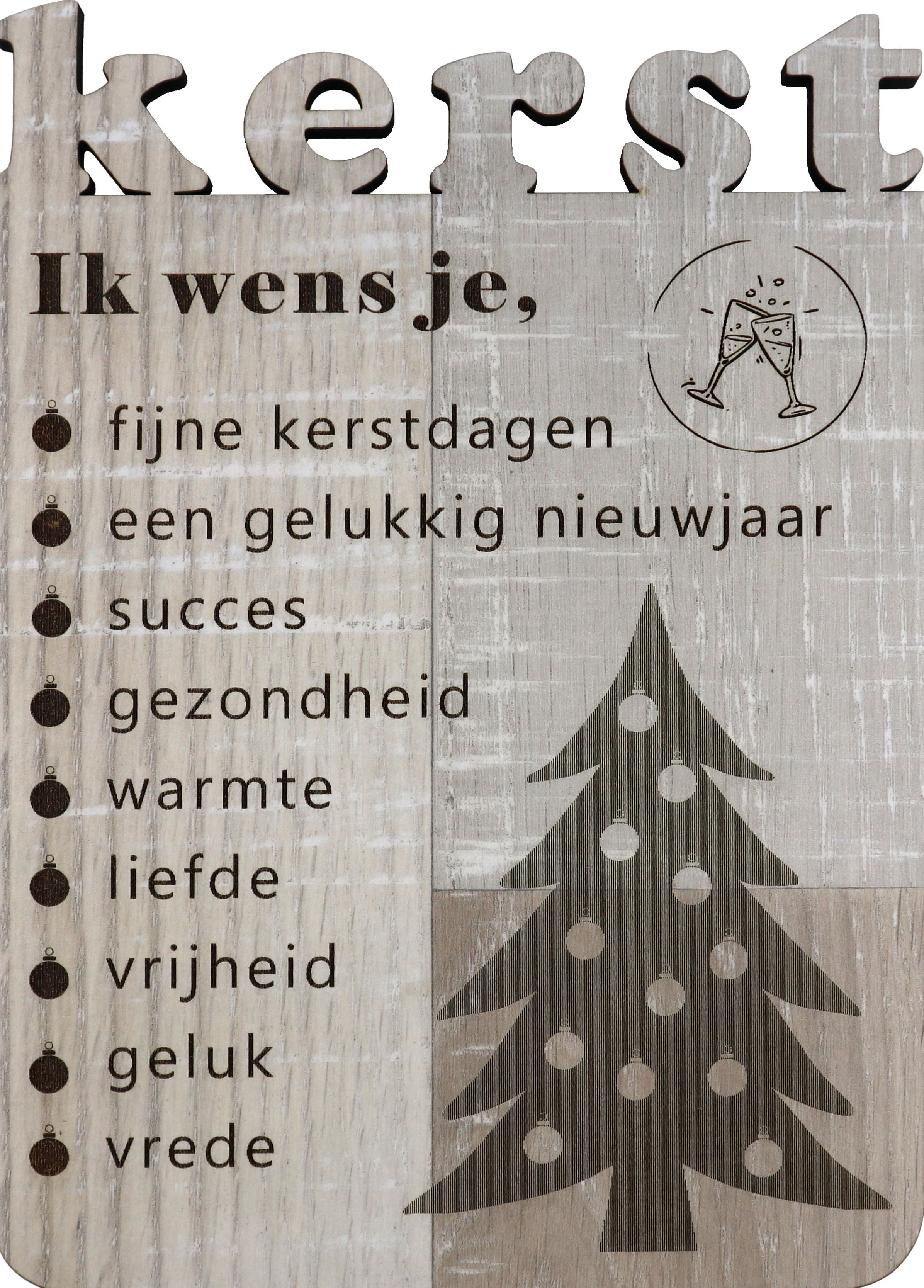 Houten kerstkaart