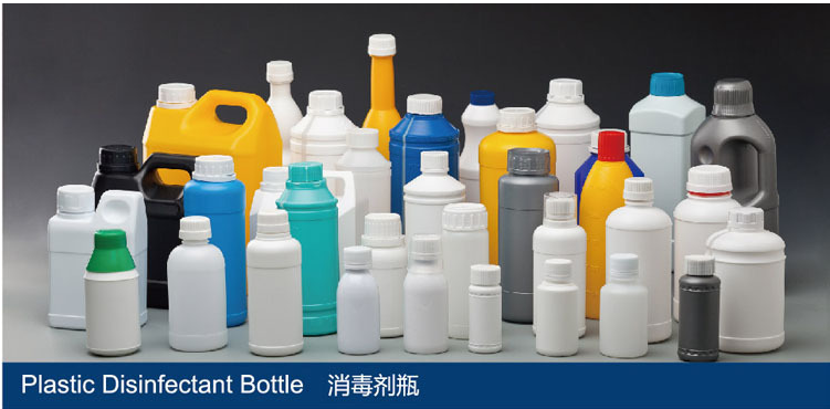 EVOH plastic bottle is usually used in disinfectant