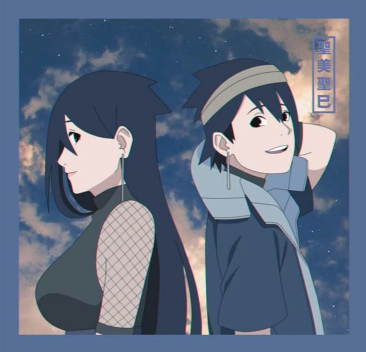 文字≽ Naruto Original Character.