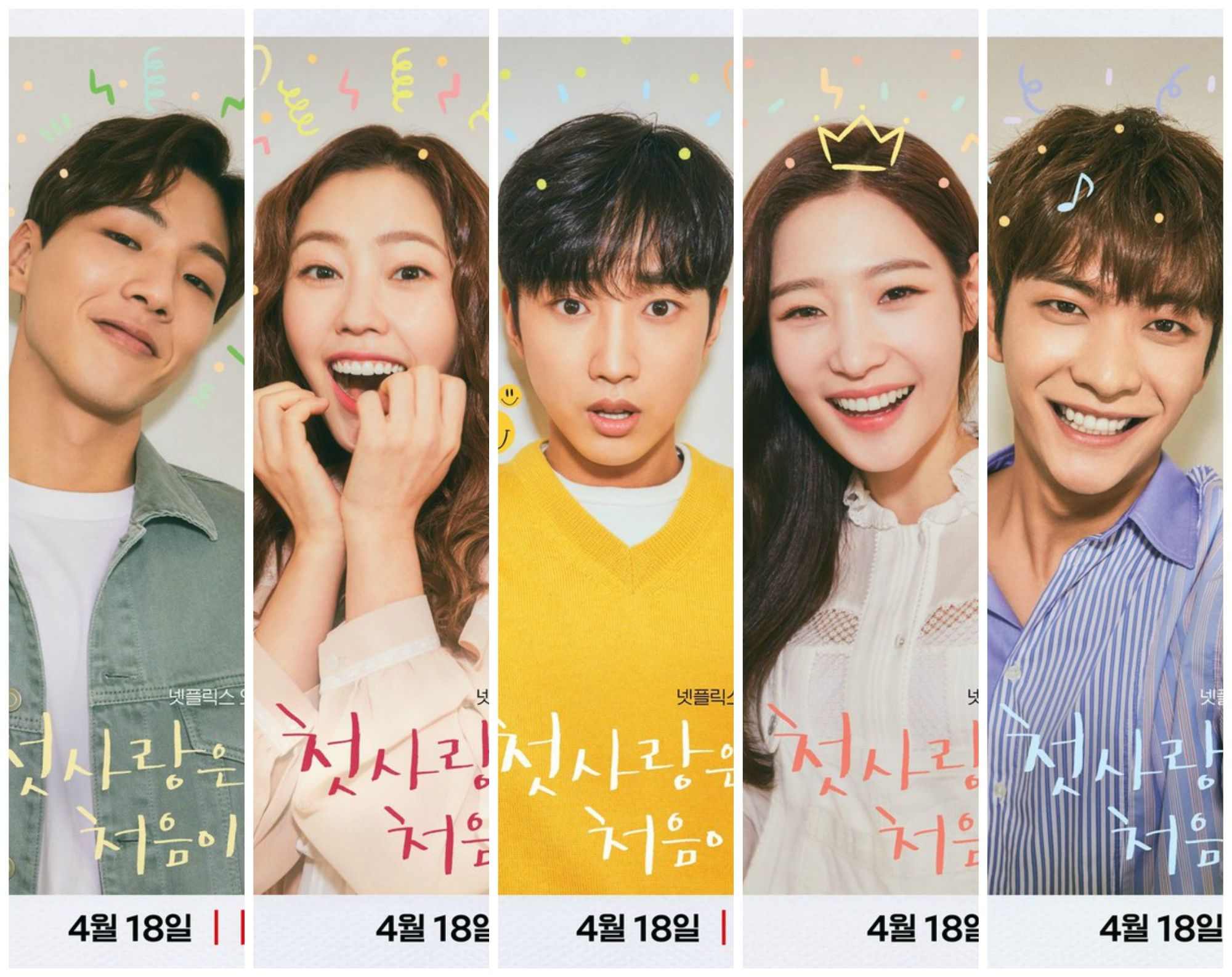 Netflix has released poster characters in 'My First First Love'