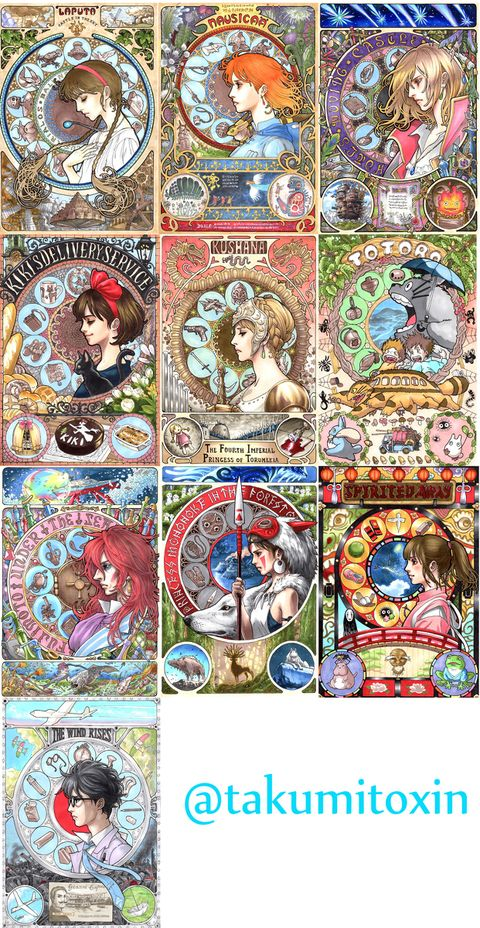 ミュシャ風ジブリまとめtakumiのイラスト Pixiv Ghibli