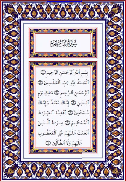 تحميل القرآن الكريم كاملا هاتف النقال و الحاسوب Pdf Free Download Borrow And Streaming Internet Archive Quran Arabic Quran Holy Quran