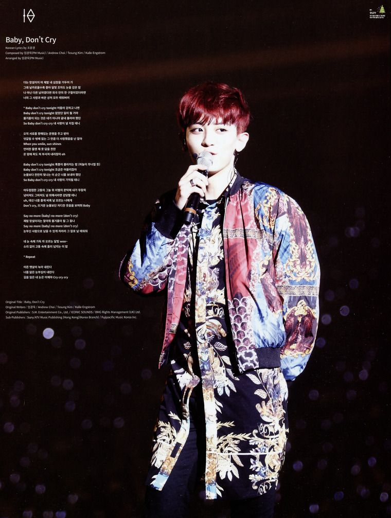 [SCAN/HQ] EXOLOGY CHAPTER 1 THE LOST PLANET 스페셜에디션 photobook - (1) 30P (width 3000px) :: OliV*올리브