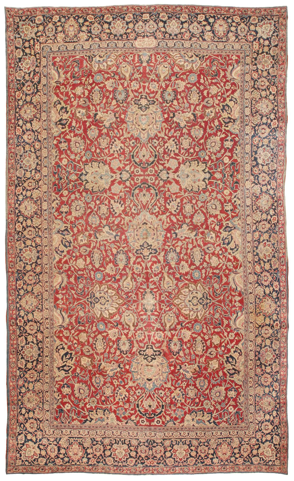 Antique Khorossan Carpet 10.6 X 17.0 - Fred Moheban Gallery
