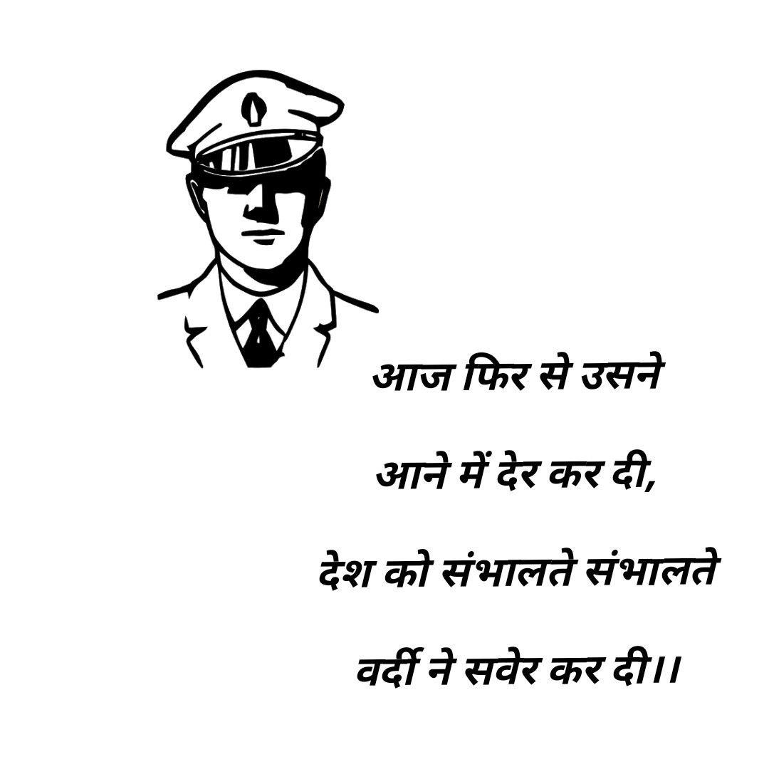 फिर से #hindi #words #lines #story #short   Hindi quotes ...