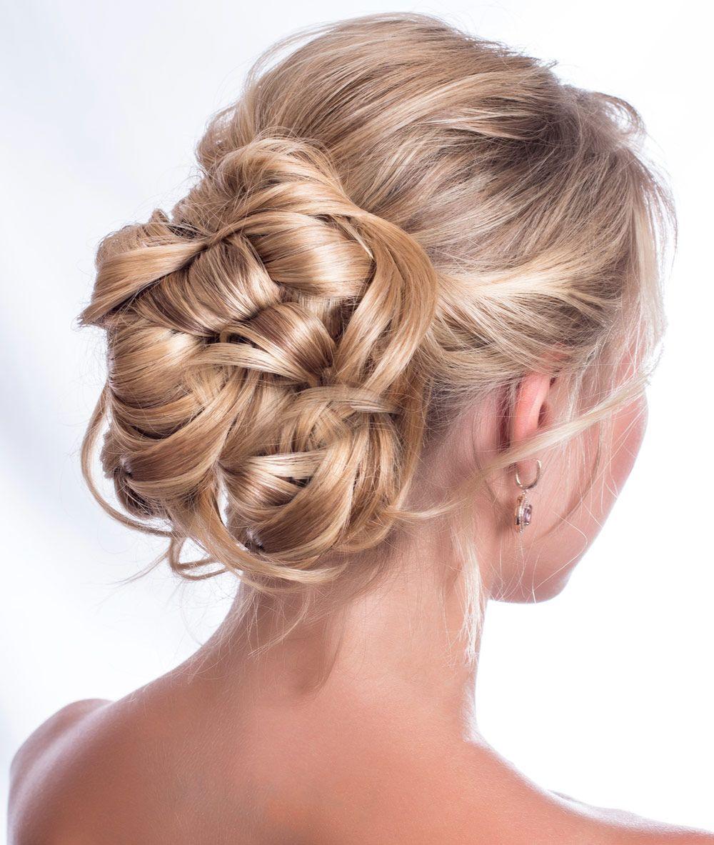 Frisuren Hochzeit Haar gesammelt: Fotos und sieht schöner aus
