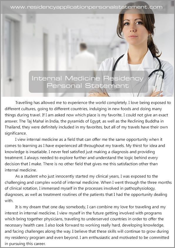 Why An Internal Medicine Residency Personal Statement Is So
