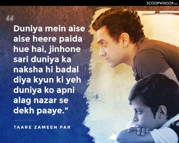 41 Profound Bollywood Dialogues That Are Basically Every Millennial S Cheat Sheet To Life Movie Quotes Inspirational Bollywood Quotes Bollywood Love Quotes