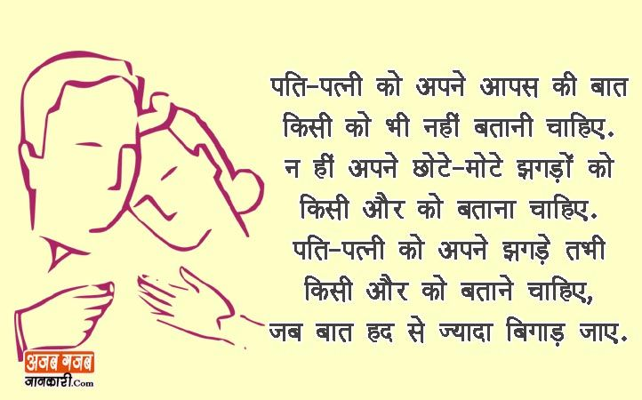 flirty messages for him in hindi