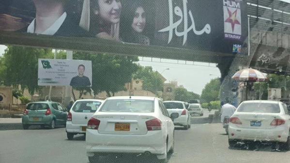 A billboard in Karachi.