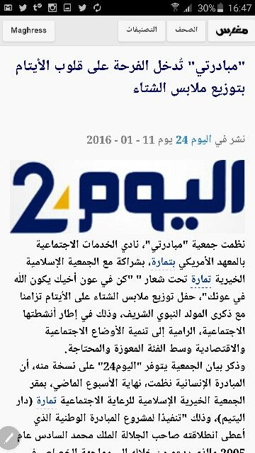 Https Www Maghress Com Alyaoum24 474385 Tech Company Logos Company Logo Logos