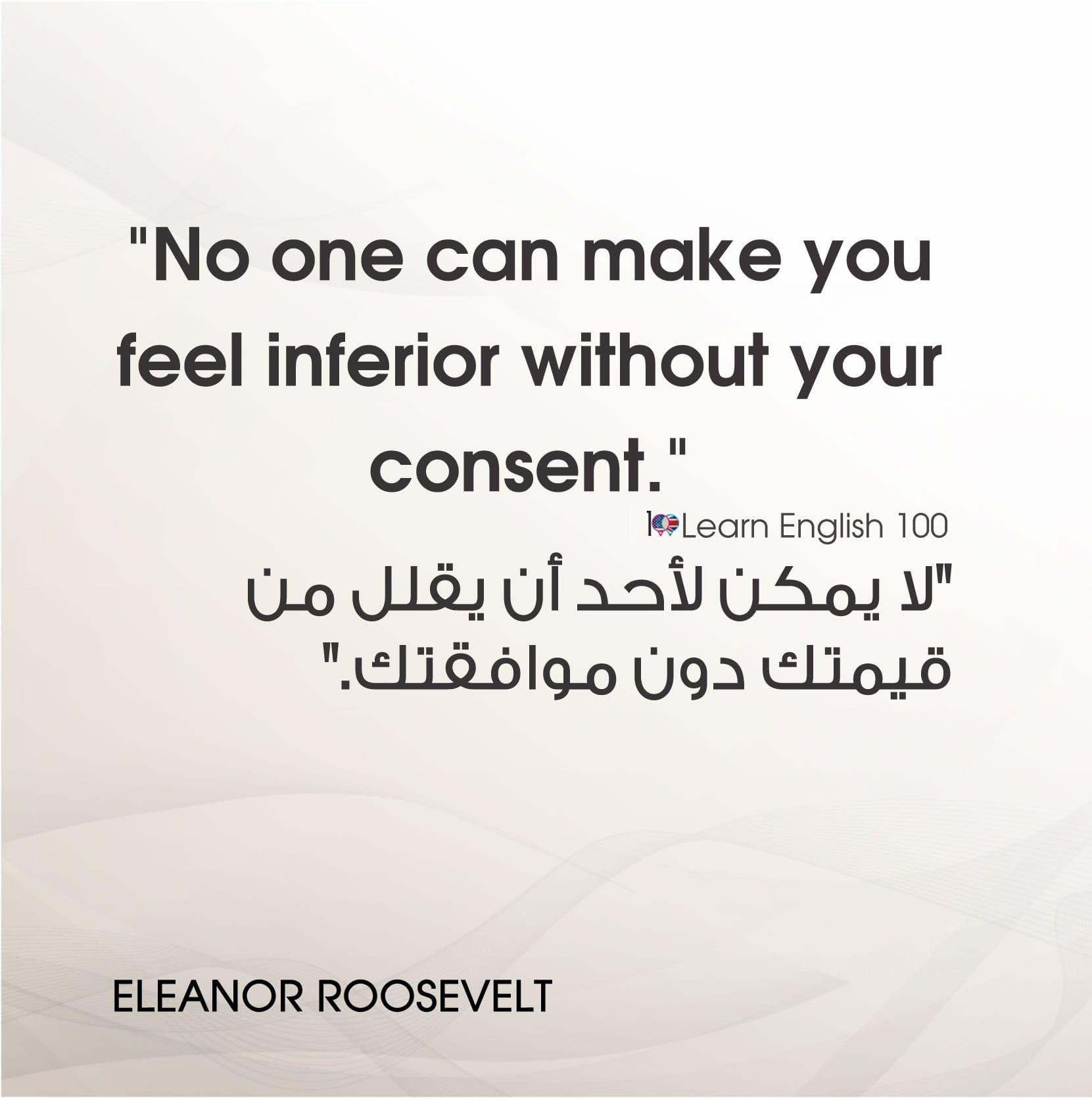 نتيجة بحث الصور عن كلمات جميلة بالانجليزي Words Quotes How Are You Feeling Words