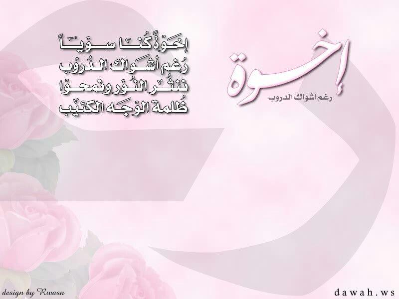 Pin By Mona Alshamsi On مشاعر و أحاسيس Positive Energy Positive Thinking Positive Vibes