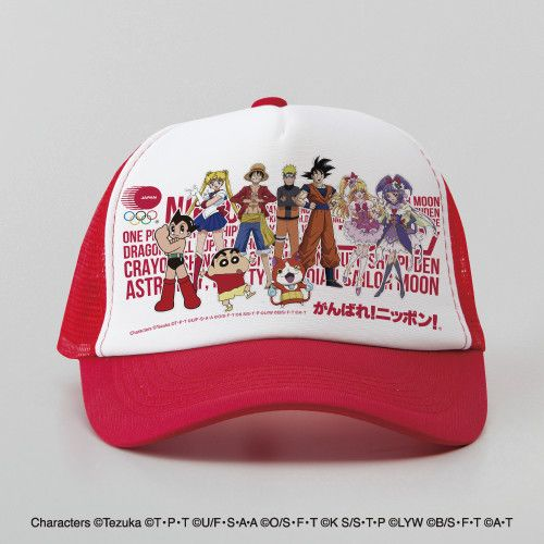 2020 Winter Olympics Merchandise.Anime Characters For Tokyo Olympic Merchandise Revealed