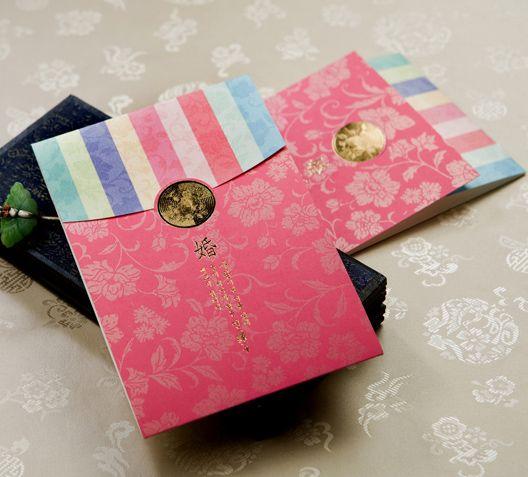 Products list korean style wedding invitation card products list korean style wedding invitation card stopboris Images