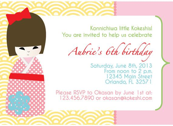 Kokeshi Doll Party Invitation By APartyStudio On Etsy - Birthday invitation in japanese