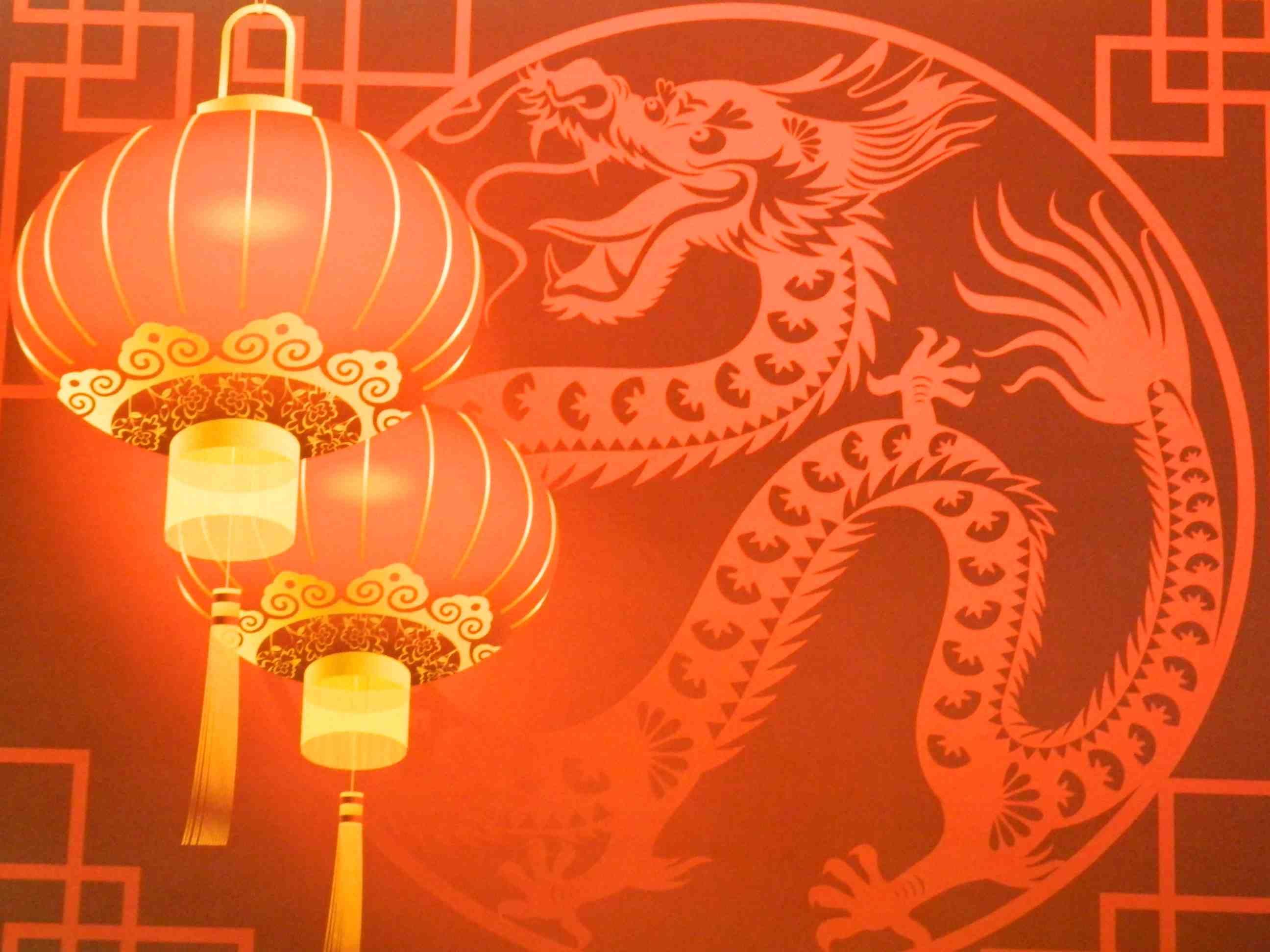 Chinese New Year Dragon 2015 Wallpaper